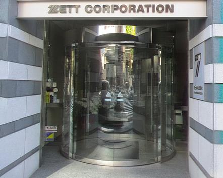 ZETT東京オフィス